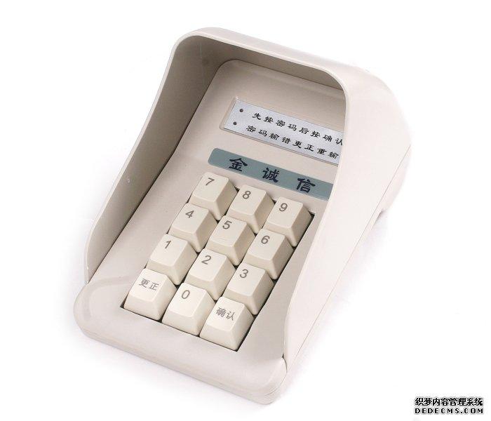 12键密码键盘