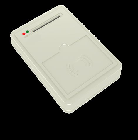 <b>GHC825C多合一读卡器</b>